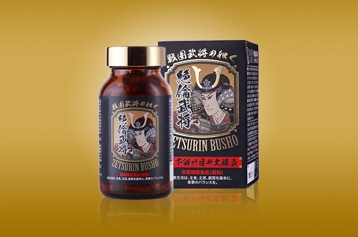 Thực phẩm chức năng zetsurin busho